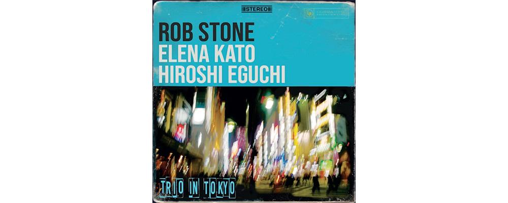 Rob Stone Trio CD