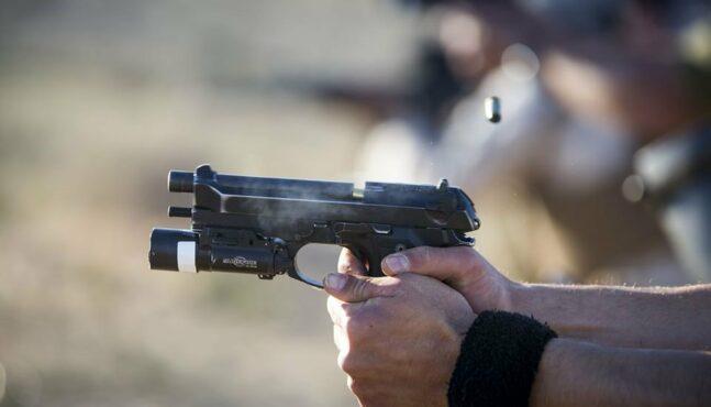 Biased Politics of Gun Violence