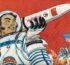 China's Secret Space Station