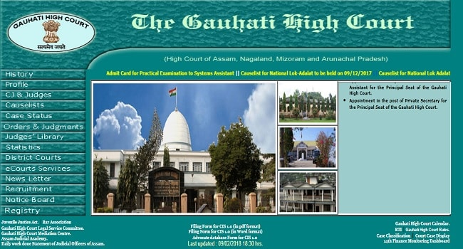 Gauhati High Court System Assistant Admit Card