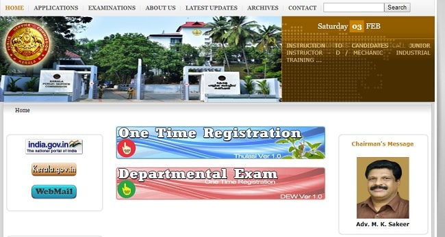 Kerala PSC Staff Nurse Answer Key