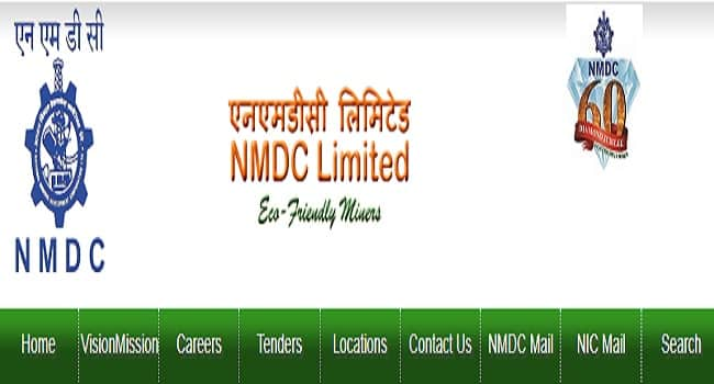 NMDC Executive Admit Card