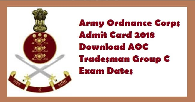 Army Ordnance Corps Admit Card