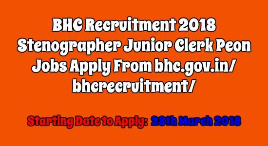 BHC Recruitment 2018