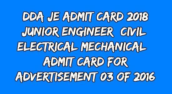 DDA JE Admit Card