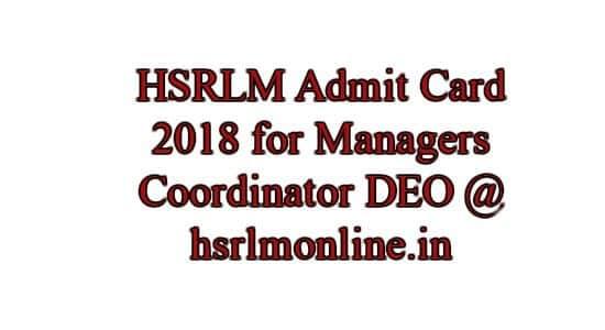 HSRLM Admit Card 2018