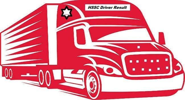HSSC Driver Result