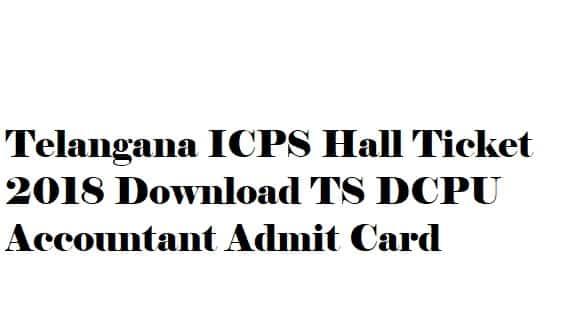 Telangana ICPS Hall Ticket