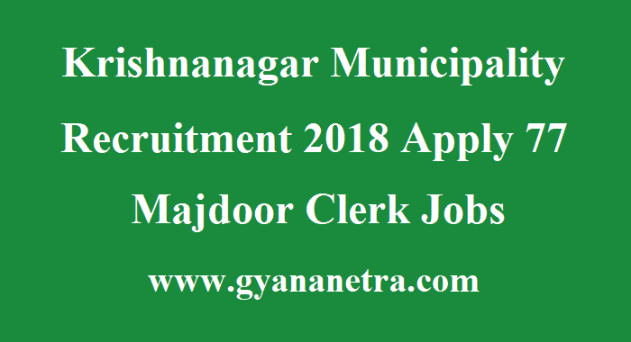 Krishnanagar Municipality Recruitment