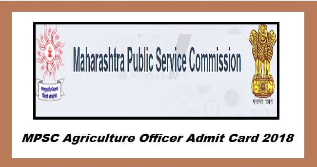 MPSC Agriculture Officer Admit Card