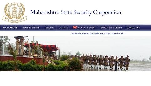 MSSC Recruitment 2018 Apply 500 Maha Lady Security Guard Vacancy