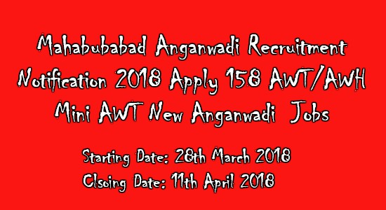 Mahabubabad Anganwadi Recruitment Notification