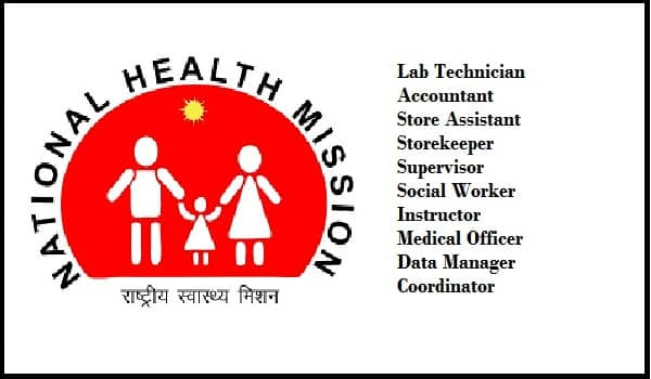 NHM Rajasthan Recruitment 2018