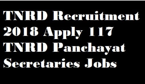 TNRD Recruitment 2018