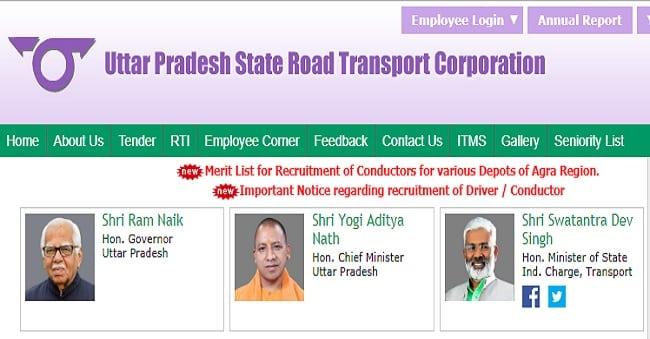 UPSRTC Bus Conductor Recruitment