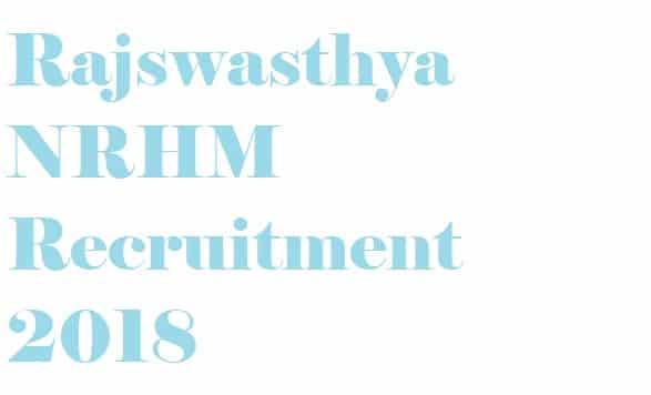 Rajswasthya NRHM Recruitment