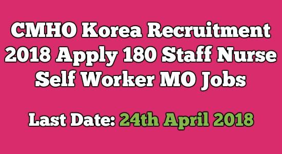 CMHO Korea Recruitment 2018