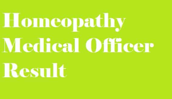 GSSSB Homeopathy Medical Officer Result