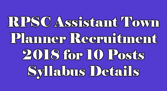 RPSC Assistant Town Planner Recruitment