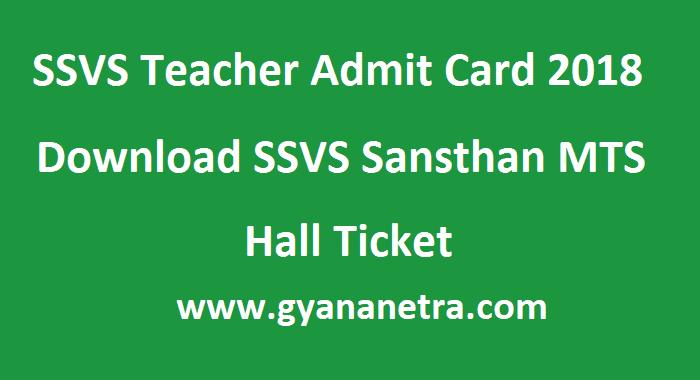 SSVS Teacher Admit Card