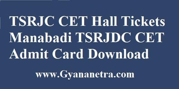 TSRJC Hall Tickets Download Manabadi Admit Card