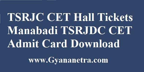 TSRJC Hall Tickets Download Manabadi Admit Card