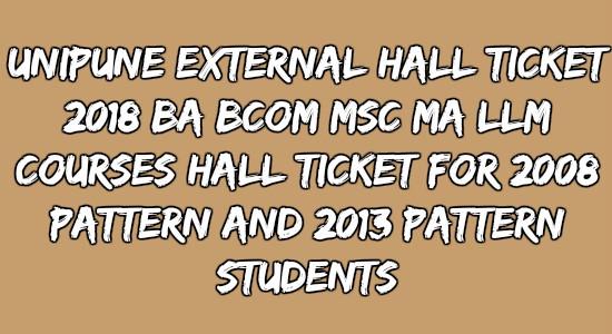 Unipune External Hall Ticket
