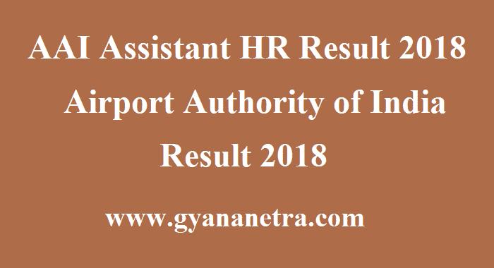 AAI Assistant HR Result