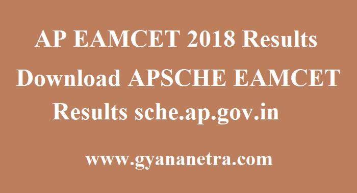 AP EAMCET 2018 Results