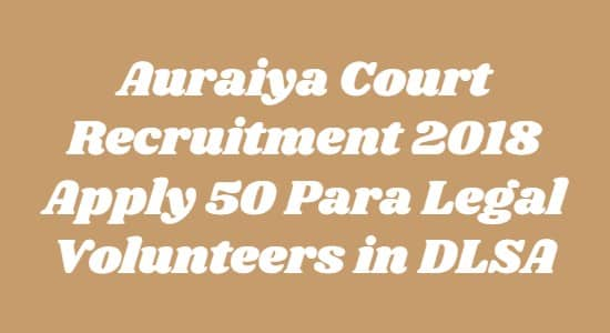 Auraiya Court Recruitment 2018