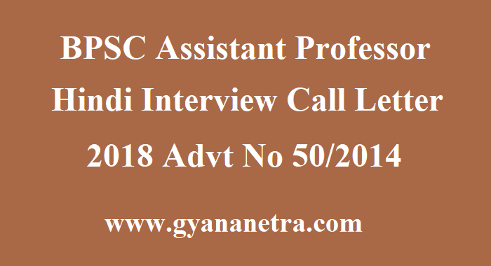 BPSC Assistant Professor Interview Call Letter