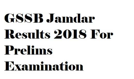 GSSSB Jamadar Results