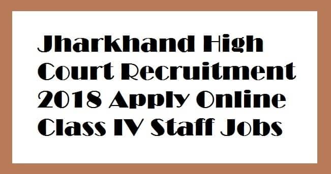 Jharkhand High Court Recruitment