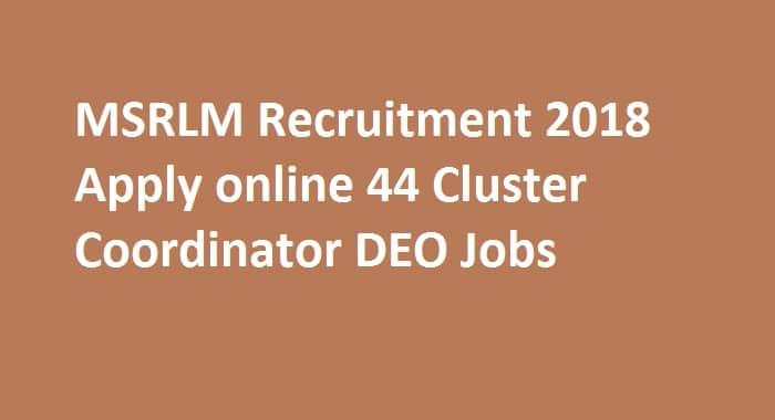 MSRLM Recruitment 2018