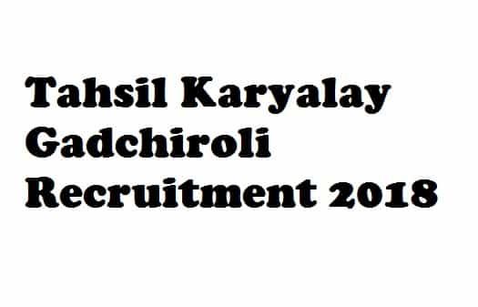Tahsil Karyalay Gadchiroli Recruitment 2018