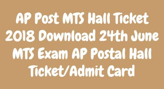 AP Post MTS Hall Ticket