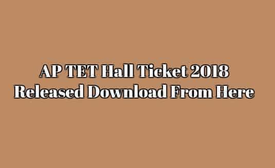 APTET Hall Ticket 2018 Manabadi