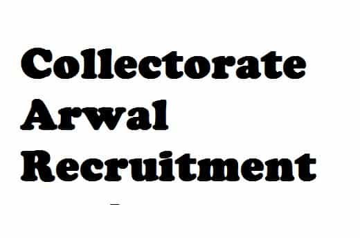 Collectorate Arwal Recruitment 2018