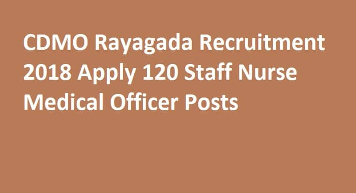 CDMO Rayagada Recruitment 2018