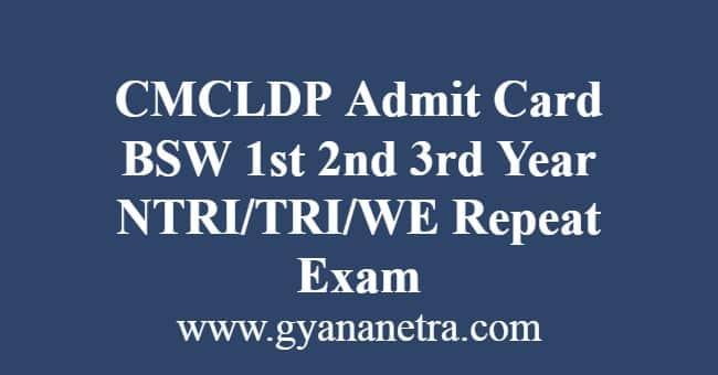 CMCLDP Admit Card 2019