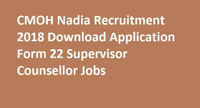 CMOH Nadia Recruitment 2018