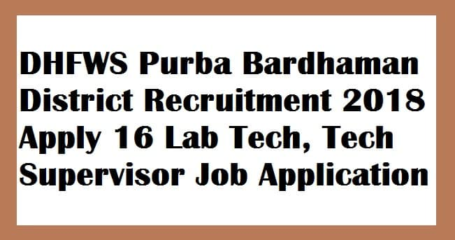 DHFWS Purba Bardhaman District Recruitment
