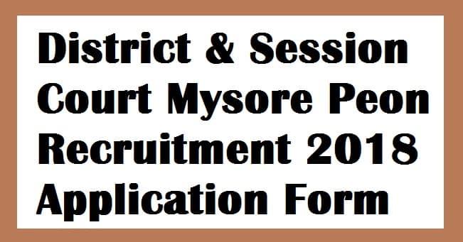District Session Court Mysore Recruitment