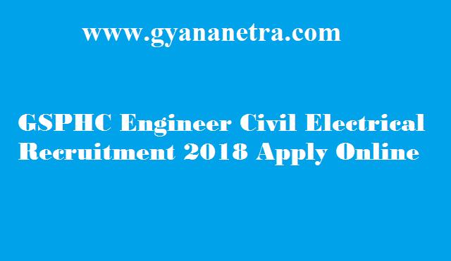 GSPHC Recruitment 2018