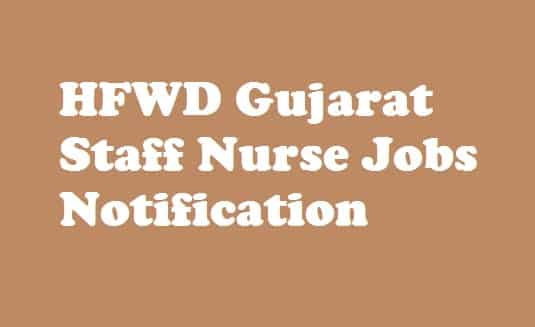 HFWD Gujarat Recruitment 2018