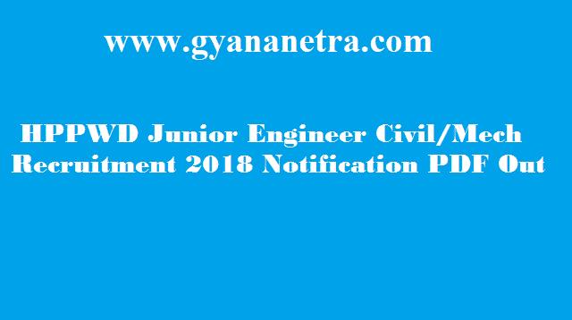 HPPWD Junior Engineer Recruitment 2018