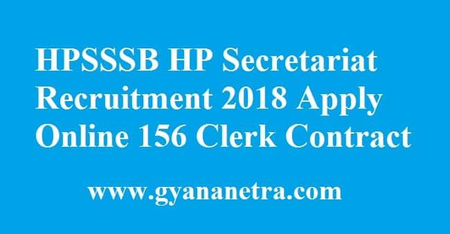 HPSSSB HP Secretariat Recruitment