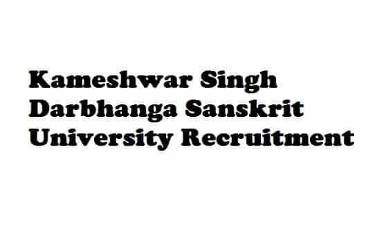 KSDSU Recruitment