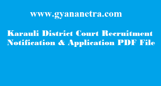 Karauli District Court Recruitment 2018