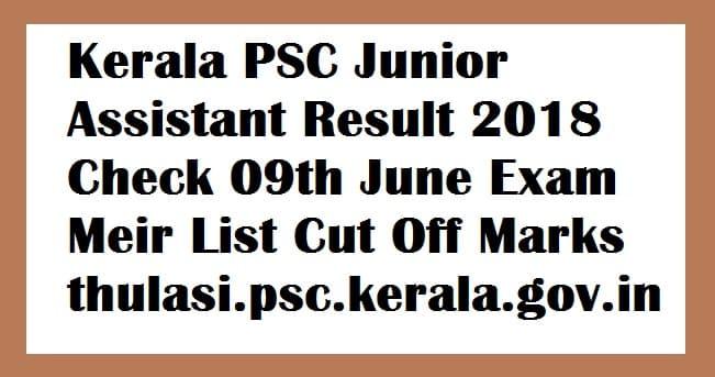 Kerala PSC Junior Assistant Result